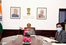 Finance Minister Smt. Nirmala Sitharaman participated in 103rd meeting Development Committee Meeting of World Bank-IMF