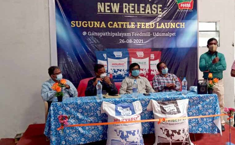 Suguna Feeds launches Cattle feed at affordable price